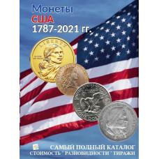 Монеты США 1787-2021годов. Выпуск 1