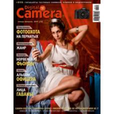 Digital Camera Photo&Video №70 (январь-февраль/2009)