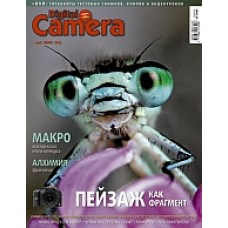 Digital Camera Photo&Video № 63 (май 2008)