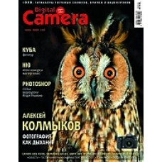 Digital Camera Photo&Video № 64 (июнь 2008)