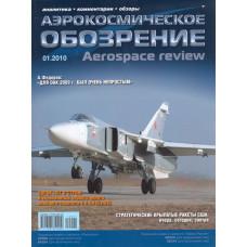 Аэрокосмическое обозрение. №1 2010 г
