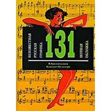 261 журнальная обложка