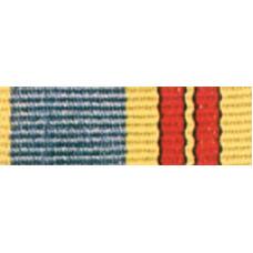 Лента к орд. Трудовой Славы II степени