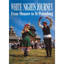 White nights journey. From Moscow to St.Petersburg