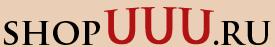 Магазин shopUUU.ru